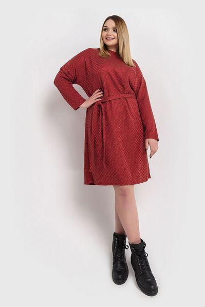 Оранжево-красное платье с поясом большой размер