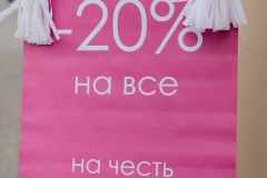 VOVK-WEB6